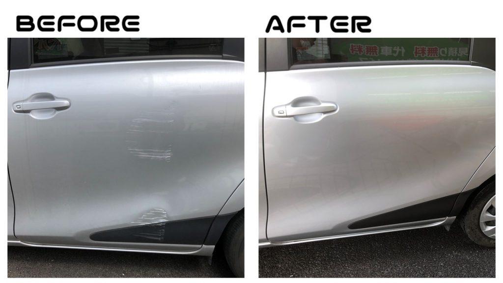 トヨタ シエンタ スライドドア左ヘコミ直し モール取替 リヤクォーターパネルボカシ塗装 所沢市のお客様