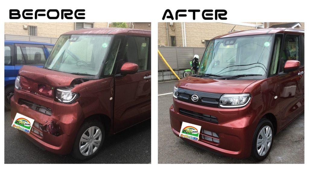 タント|車両保険修理|所沢市のお客様